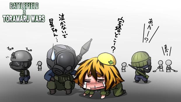 寅丸三等兵の戦争 BF3 CQ編 エンドカード