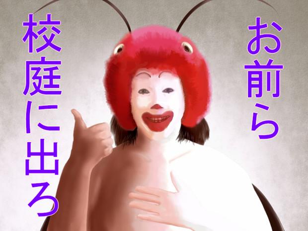 さささ塾 生放送500回記念んん!!!