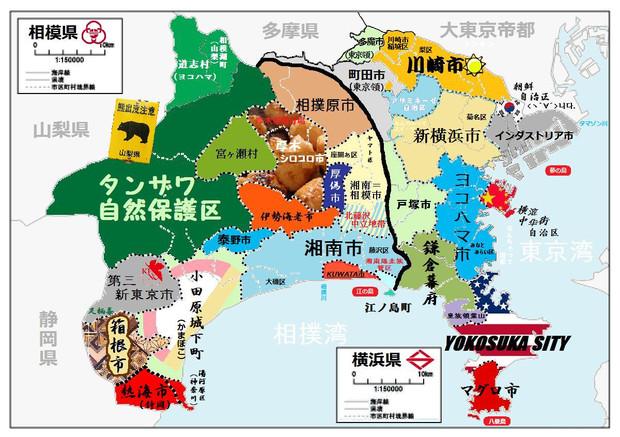 バカ神奈川地図