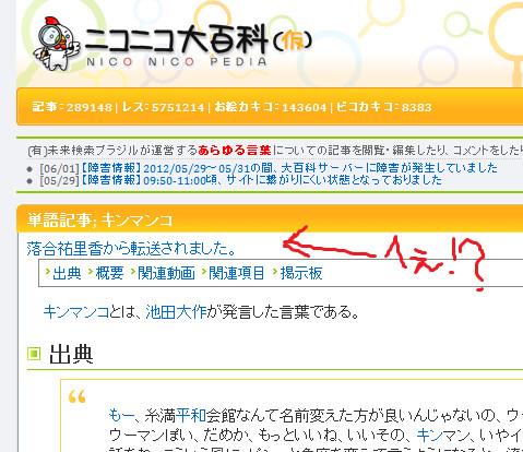 ゆりしー大勝利【ニコニコ大百科】