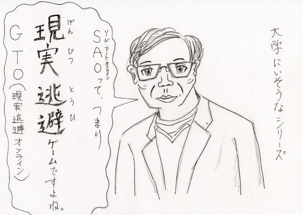 ソードアートオンライン おもしろ画像 けんちゃん さんのイラスト ニコニコ静画 イラスト