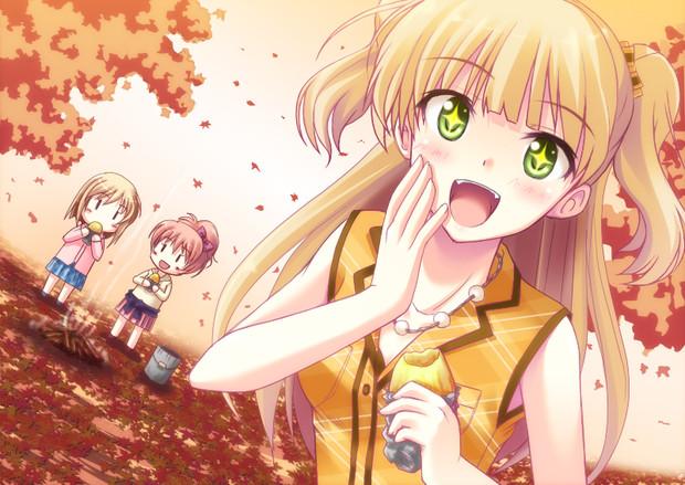 秋といえばイモ!杏も言ってた!