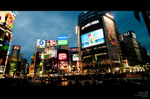 ウルトラマリンガール、渋谷に登場
