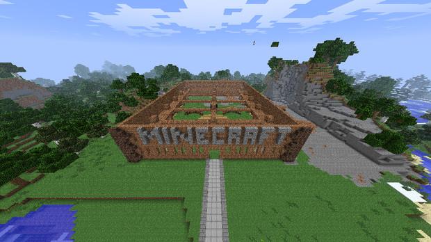 町造り 手始めに図書婚