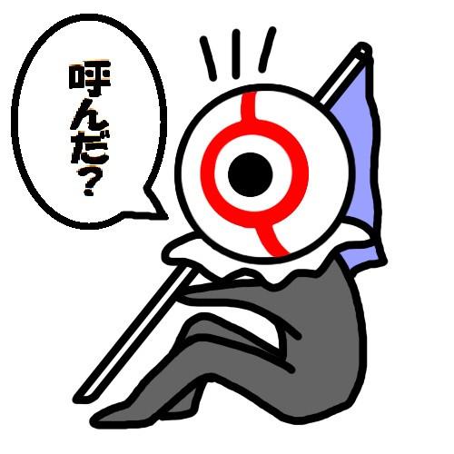 12th 明石 さんのイラスト ニコニコ静画 イラスト