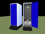 しずる式仮設トイレDX配布します