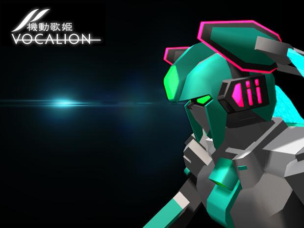 [Ver更新]ローポリゴンVOCALION