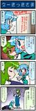 がんばれ小傘さん 677
