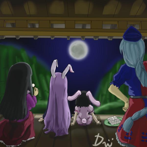 月見永遠亭
