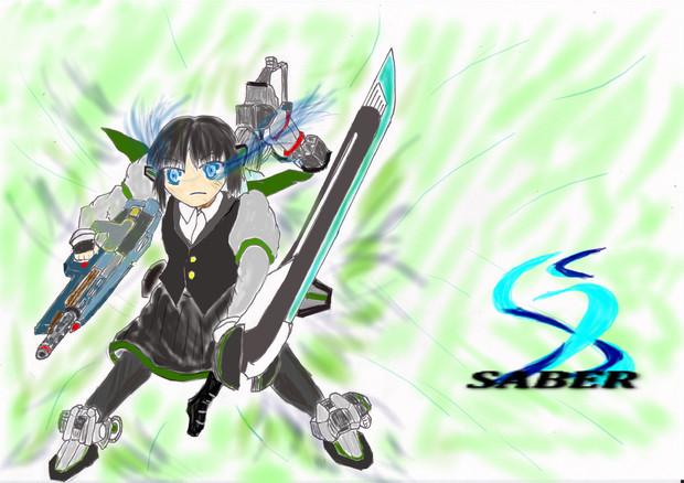 SABER【セイバー】