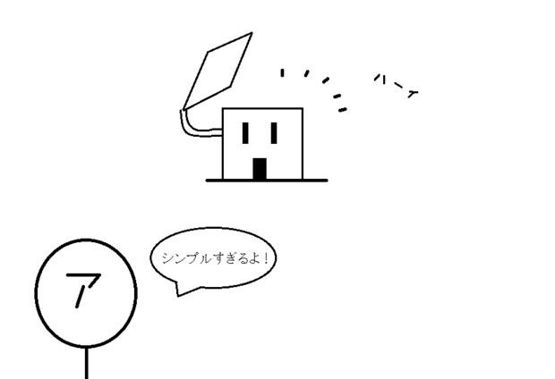 へーベル君とアリス(東方M-1ぐらんぷり)