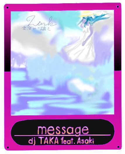 【パロディ】 message 【あさき】
