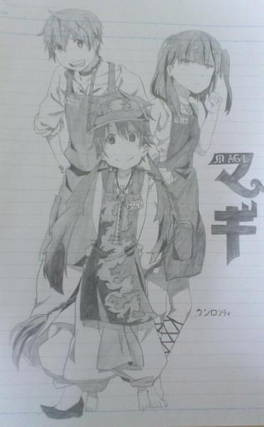 アニメイト店長アラジン