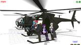 MH-6・AH-6 配布開始のお知らせ