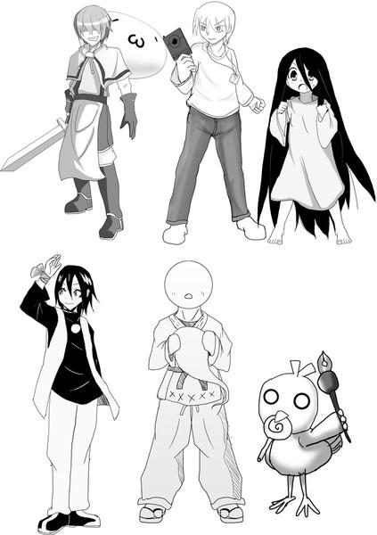 幻想入りシリーズの人たち