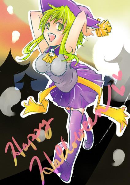 GUMI Happy Halloween