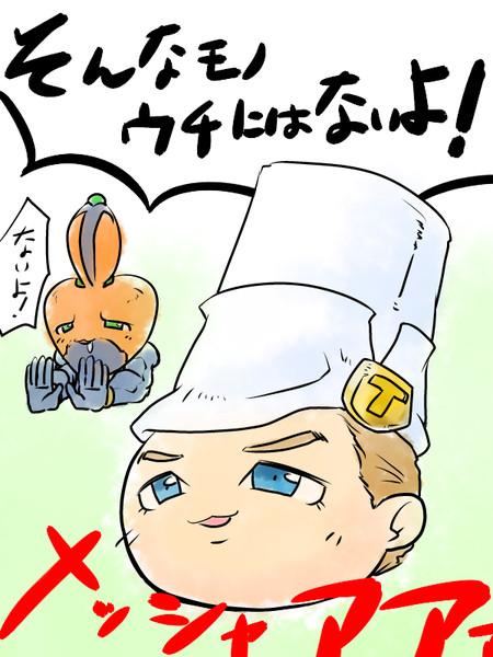 10月20日は「トニオさんの日」!!