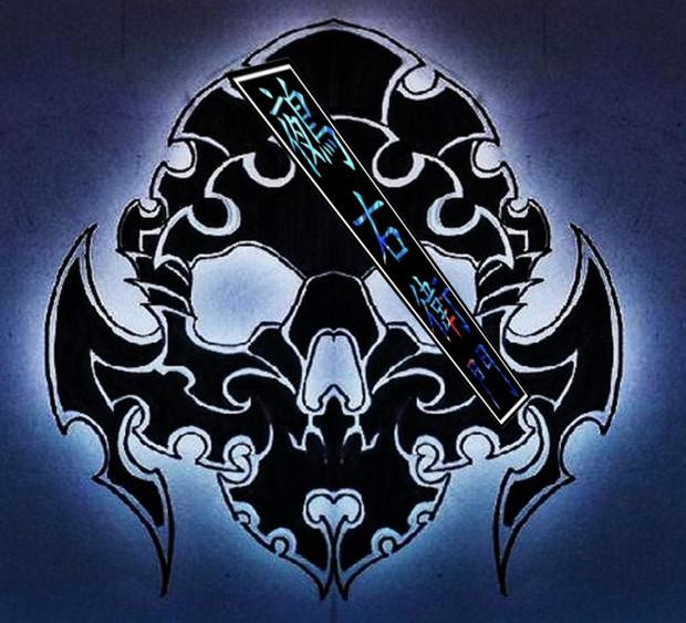 剣の髑髏xトライバル