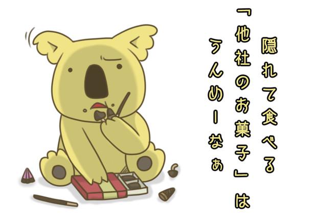 https://lohas.nicoseiga.jp/thumb/2534594i?