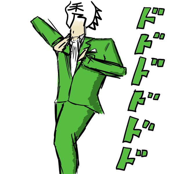 【ドリクリ】緑のスーツをご所望ということで
