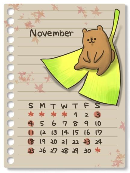 11月カレンダー こゆるぎ さんのイラスト ニコニコ静画 イラスト
