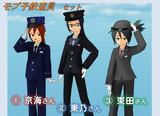モブ子鉄道員セット【配布】