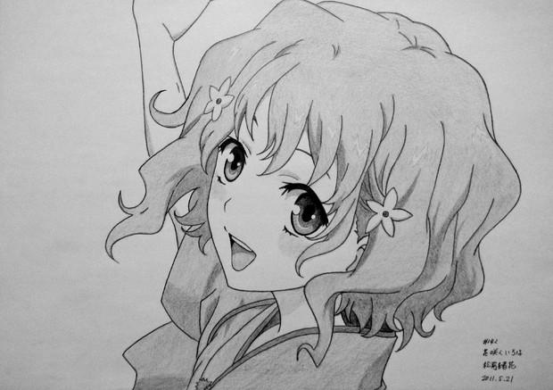 喜翆荘(ŐωŐ*)懐かし〜ぃ!!