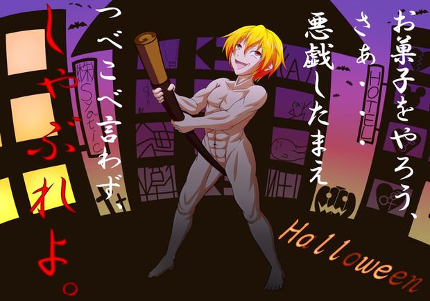HAPPY Halloweeeeeeeeeeeeeeeeeeeeeen!!!!!!!!!