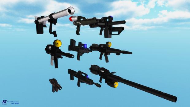 【MMDガンダム】 武器セット第2段 追加パック 【0080/0083】