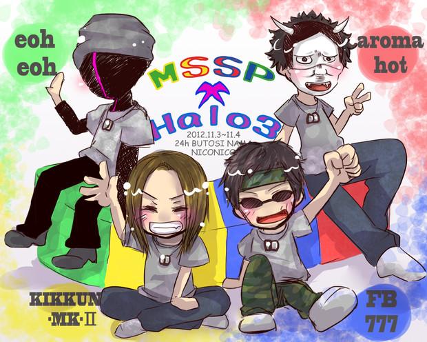 【MSSP】24時間ぶっ通し生放送【Halo3】
