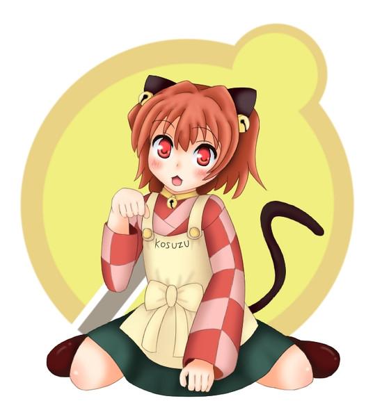 猫小鈴ちゃん
