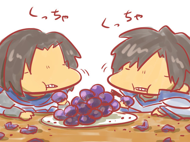 今日も元気だ葡萄がうまい!