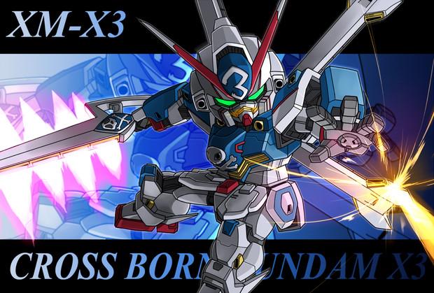 【183】クロスボーンガンダムX3