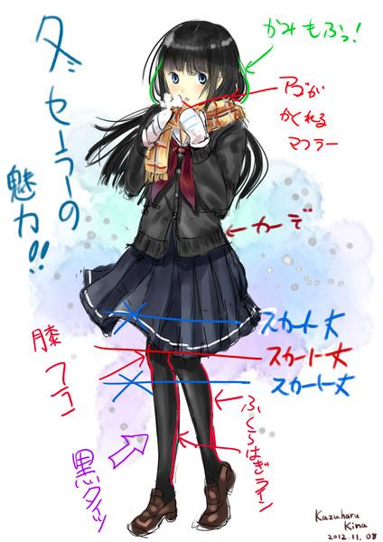 日本よ、これが女子高生だ