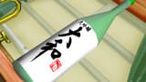 第2回大和さん祭り「大吟醸」