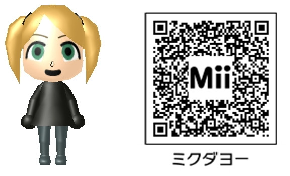 Anime Mii Characters 3ds : 【mii】ミクダヨー【 ds】 とらんp さんのイラスト ニコニコ静画 イラスト