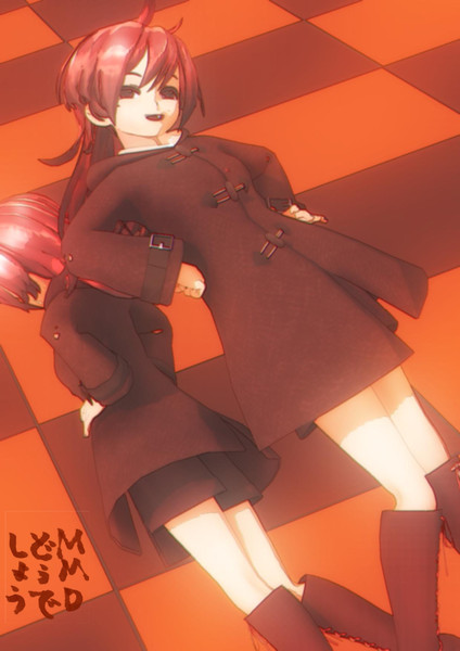 【MMD】ダッフルコート着てみたよん♪【雪代マイ】