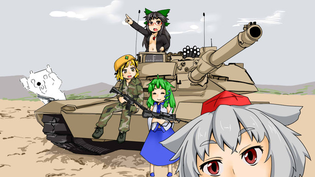 最強の特攻部隊