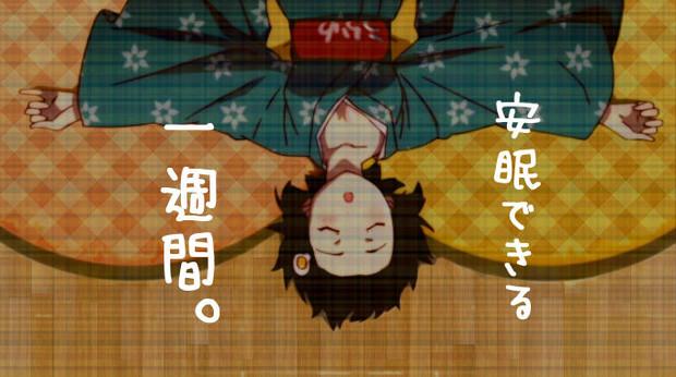 【リベンジ】浦和2-0広島【完了】