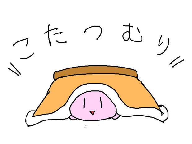 冬と言えば 霧雨 亜恋 さんのイラスト ニコニコ静画 イラスト