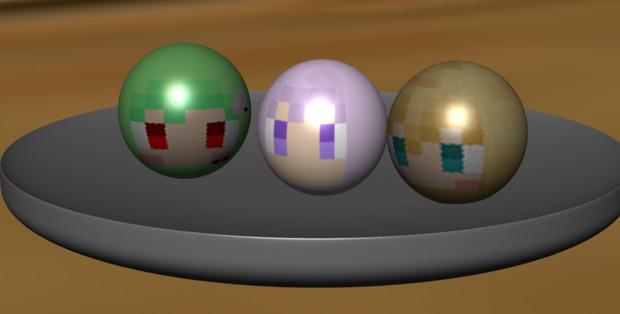3色団子:価格参百萬円