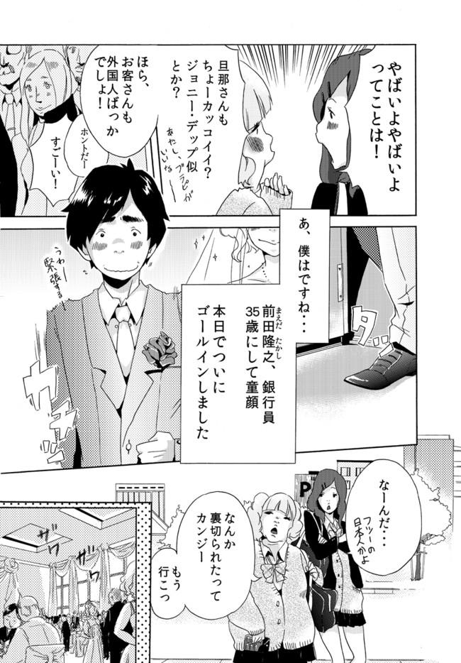 https://lohas.nicoseiga.jp/thumb/2598947p