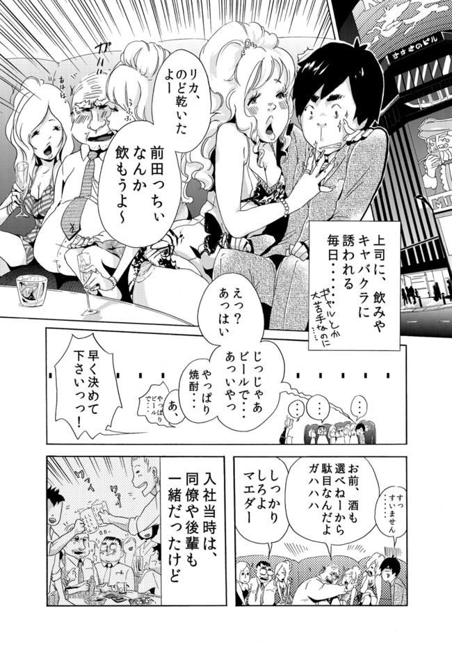 https://lohas.nicoseiga.jp/thumb/2598949p