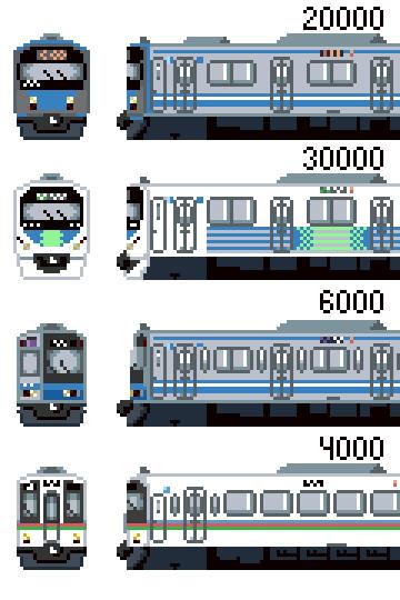【ドット絵】西武鉄道20000・30000・6000・4000系