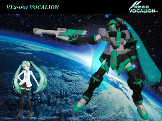 VL2-001 VOCALION