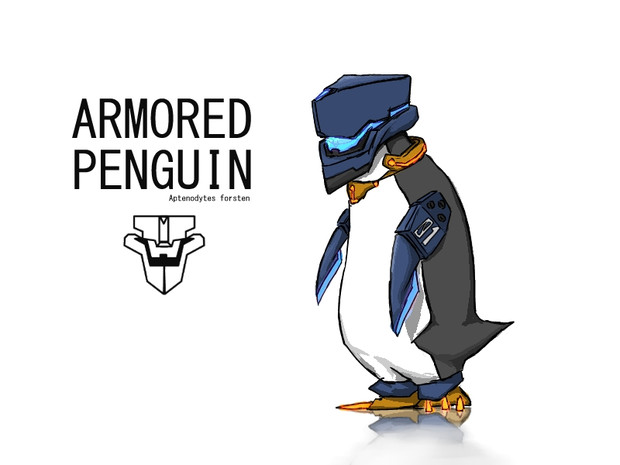 アーマード ペンギン