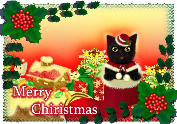 ブーツinちび黒猫のクリスマスカード にゃぷん さんのイラスト