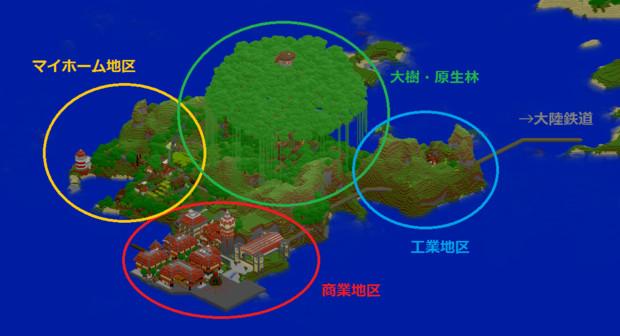 Minecraft】大樹島の開発計画【MCMap】 / はすっこ さんの