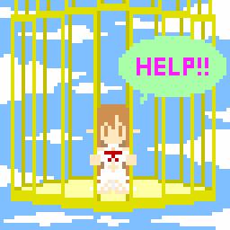 囚われのアスナさん(GIF)