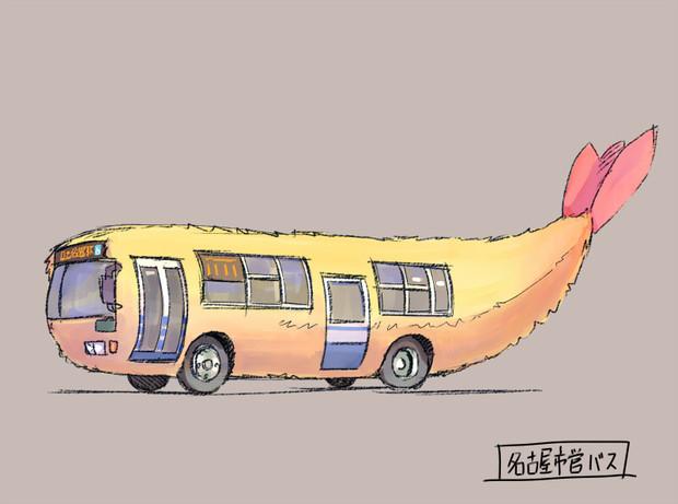 名古屋市営バス描けたよー(^o^)